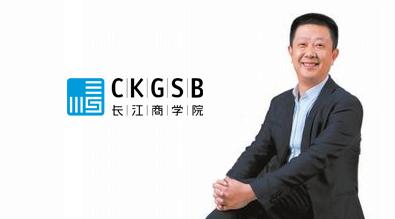长江校友,海底捞董事长张勇:尊重关爱员工是企业家回馈社会的第一步