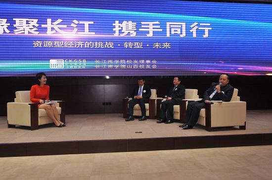 中华钢结构设计论坛